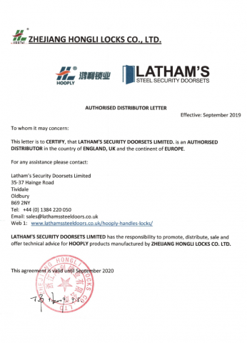 Letter to show Latham's authorised distributor status for HOOPLY products